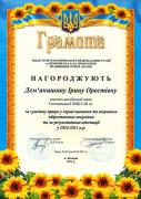 20110406